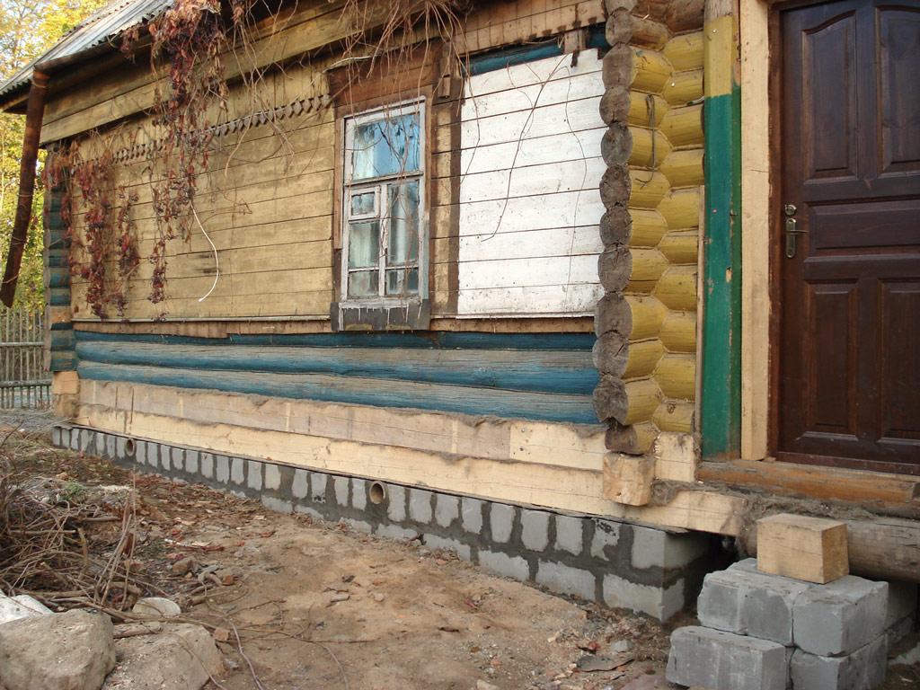 Реконструкция фундамента деревянного дома цена