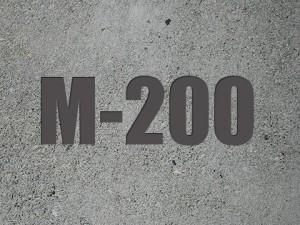 Цемент м 200 фото