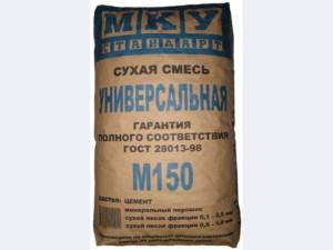 Цемент м150