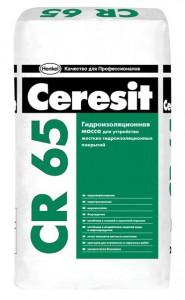 Гидроизоляция инструкция ceresit смета на полы наливные