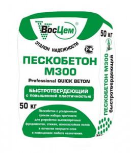 Цемент М300