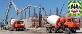 Доставка бетона в Видном