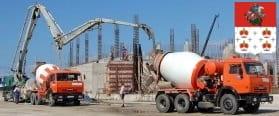 Доставка бетона в Дмитрове