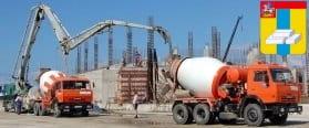 Доставка бетона в Домодедово