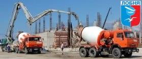 Доставка бетона в Лобне