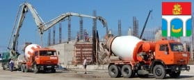 Доставка бетона в Мытищах