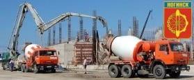 Доставка бетона в Ногинске