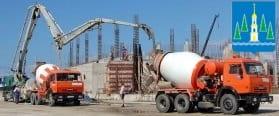 Доставка бетона в Раменском