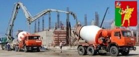 Доставка бетона в Апрелевке