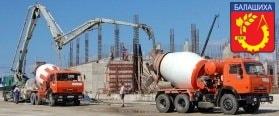 Доставка бетона в Балашихе