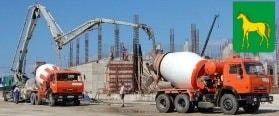 Доставка бетона в Бронницах