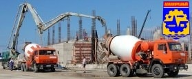 Доставка бетона в Долгопрудном