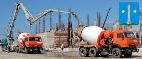 Доставка бетона в Коломне