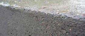 Характеристики бетона марки М 200