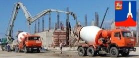 Доставка бетона в Нахабино