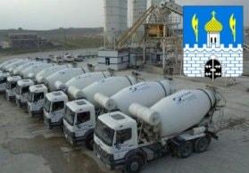 Купить бетон в Сергиевом Посаде