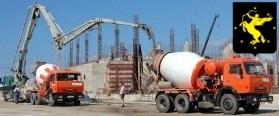 Доставка бетона в Химках