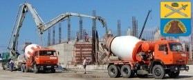 Доставка бетона в Зарайске