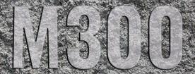 Купить бетон марки М300