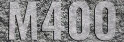 Купить бетон марки М400
