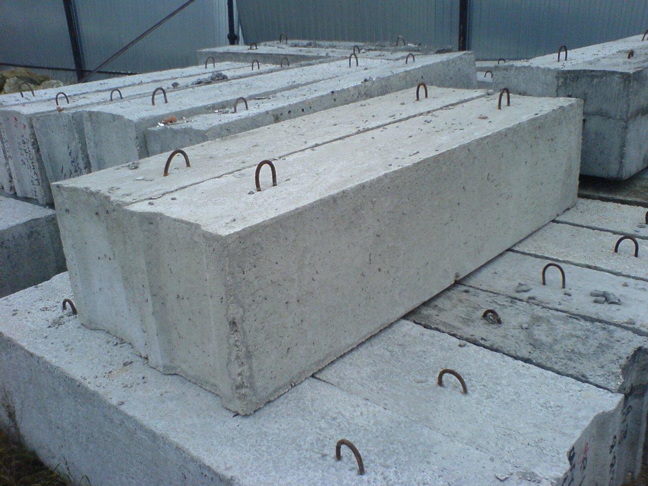 фбс из бетона