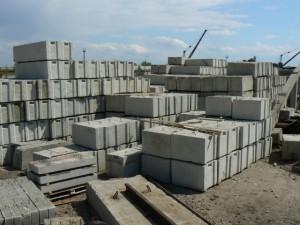 Блоки для фундамента цена