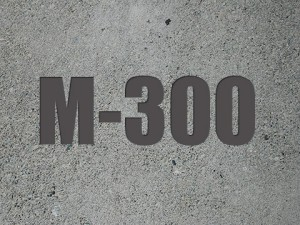 цемент м300 фото