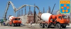 Доставка бетона в Люберцах