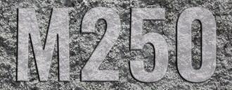 Купить бетон марки М250